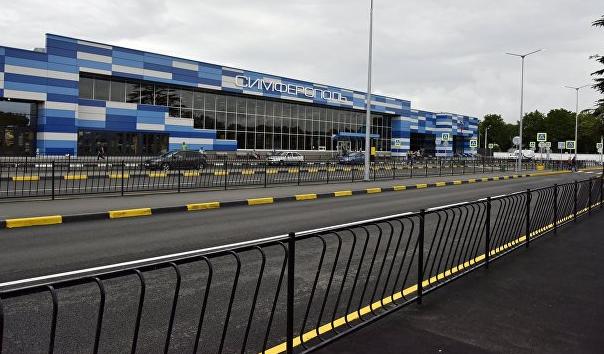 США продлили запрет на полеты в аэропорты в Симферополе и Днепре