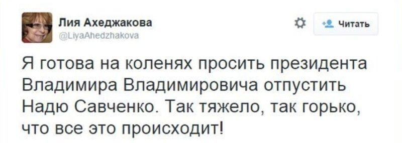 Сокурова «ахеджакнуло»