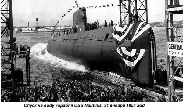 Этот день вистории: 1954 год— спущен наводу первый подводный атомоход