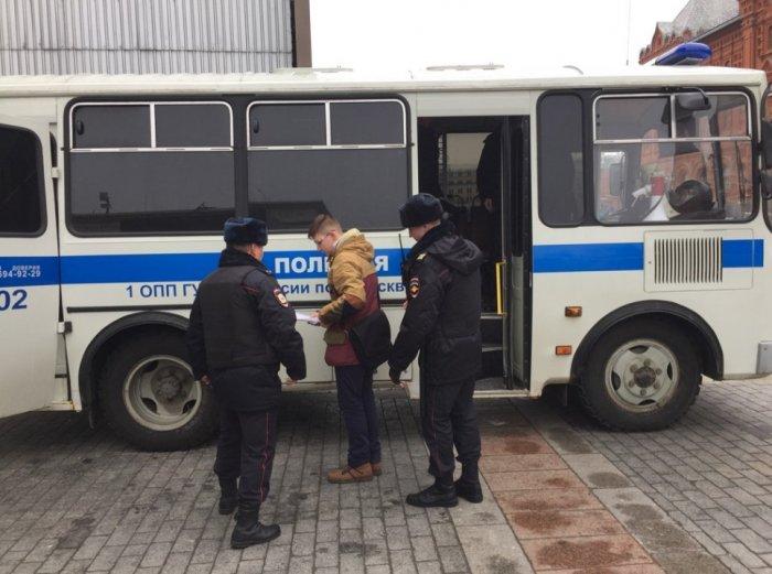 В Москве сторонников Ходорковского не более 250 человек