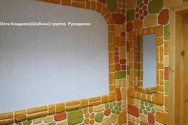 Ольга кладиева мастер класс папье-маше