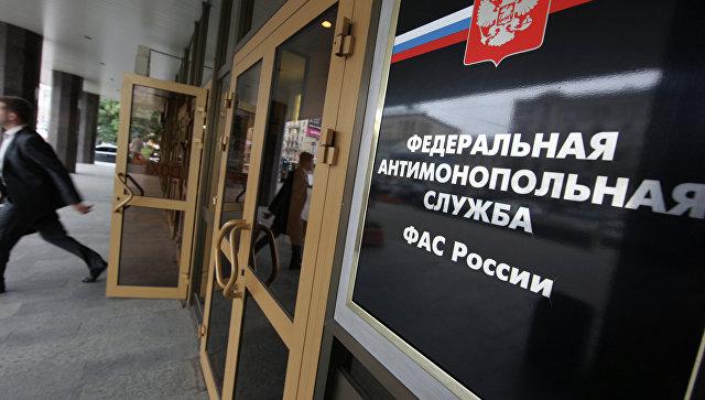 В ФАС заявили, что не позволят сохранить роуминг в России