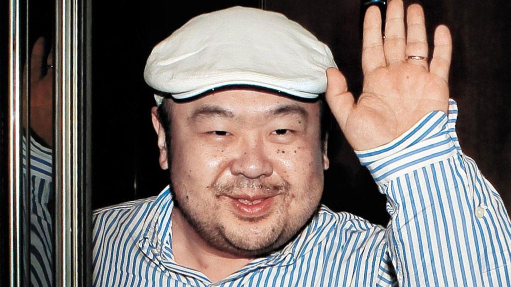 МИД: КНР следит засобытиями вокруг кончины Ким Чен Нама