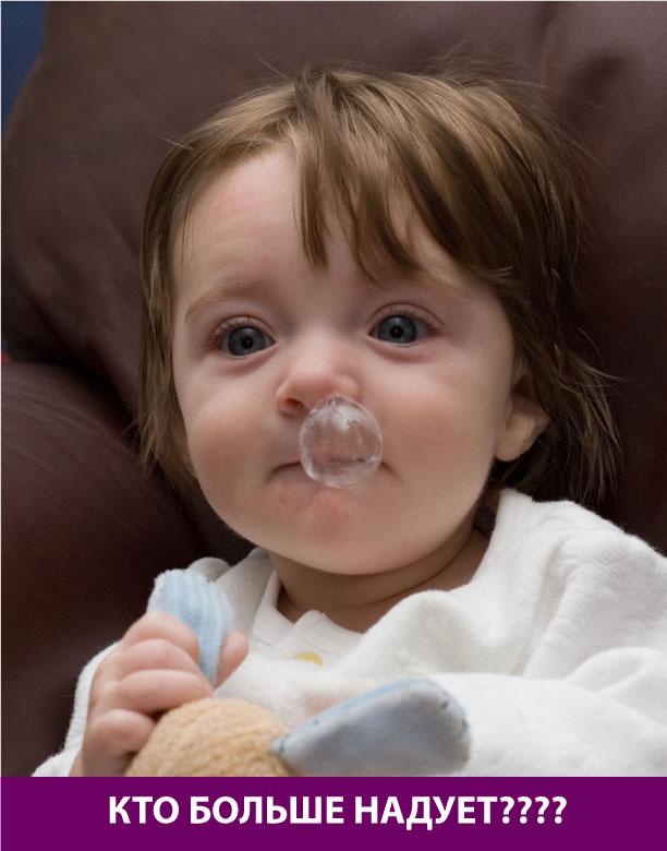Девочка надула прикольно пузырь