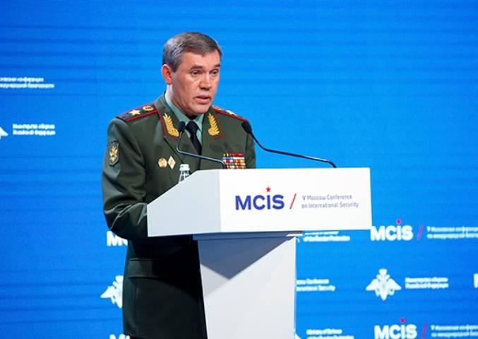 Генштаб: Запад игнорирует предложение Москвы о совместной борьбе с терроризмом