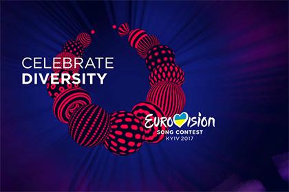 В сети поиздевались над украинским логотипом «Евровидения»