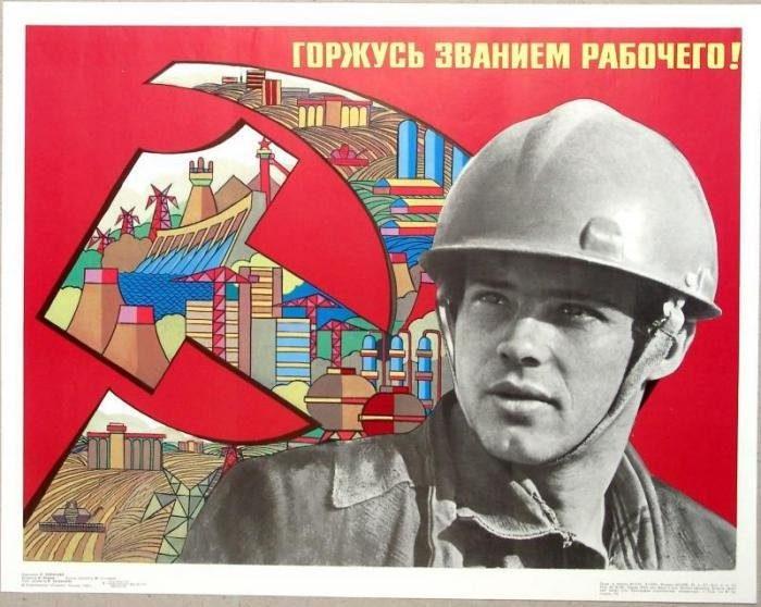 5 лучших советских фильмов о пролетариях