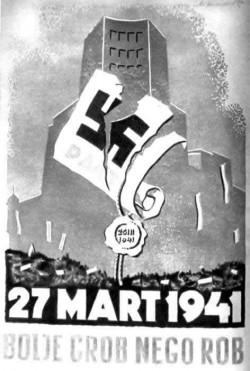 Балканский пролог. Как весной 1941 года Великобритания стимулировала нападение фашистской Германии на Советский Союз. Автор Алексей Чичкин.