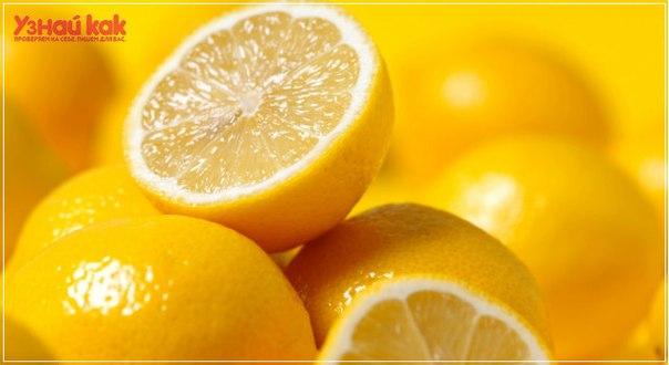 Как использовать лимон не по назначению