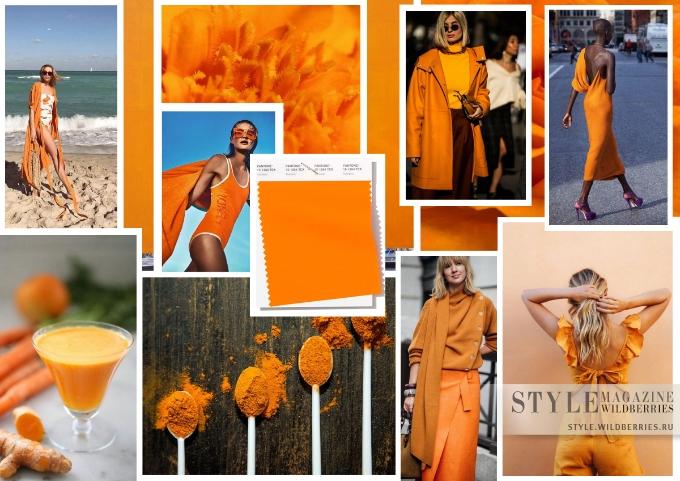 Модные цвета весны 2019: Куркума