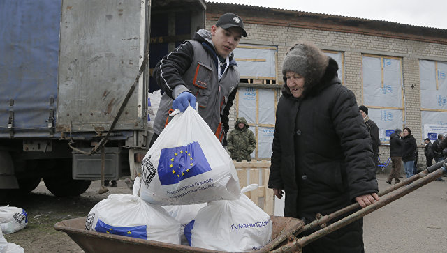 Новости Украины сегодня — 10 декабря 2017