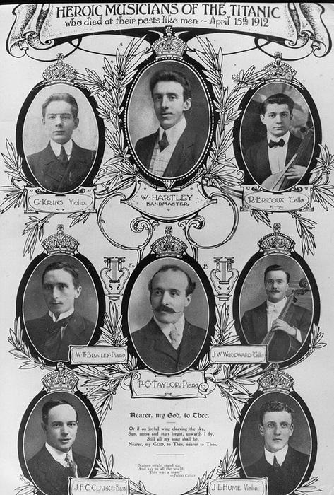 Музыканты из оркестра Титаника.