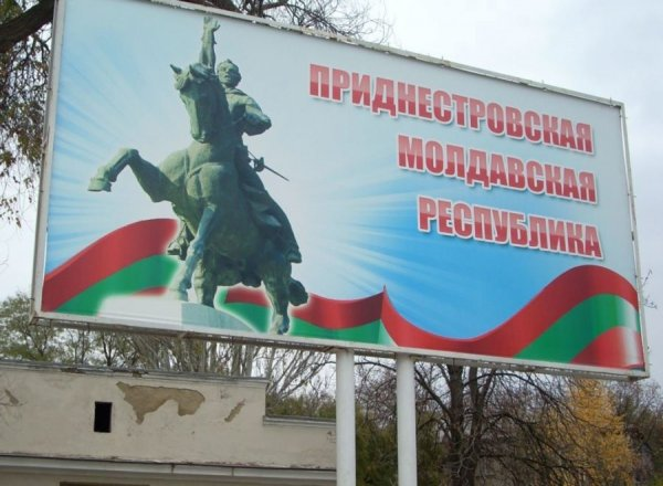 Украинский «крот» у власти в Приднестровье?