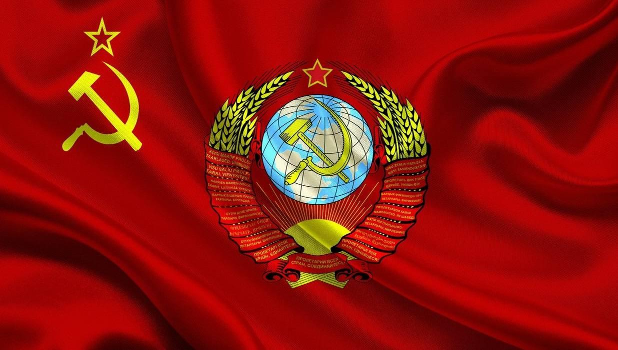 СССР- самая лучшая в мире страна
