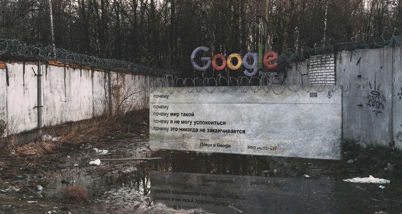 «Куда я дел свою юность»: философские вопросы к Google на фоне серых панелек
