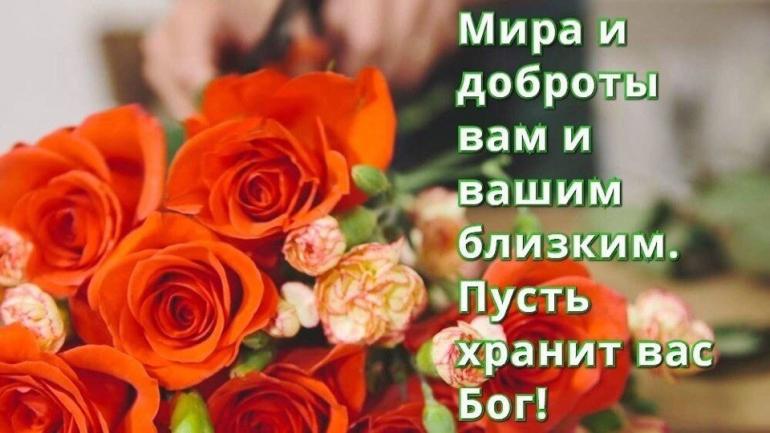 Поздравляю вам и вашими близкими с днем рождения