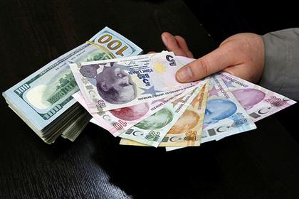Bloomberg назвало худшую валюту начала 2017 года