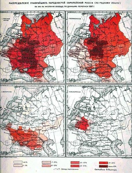 Перепись населения Российской империи 1897 г.