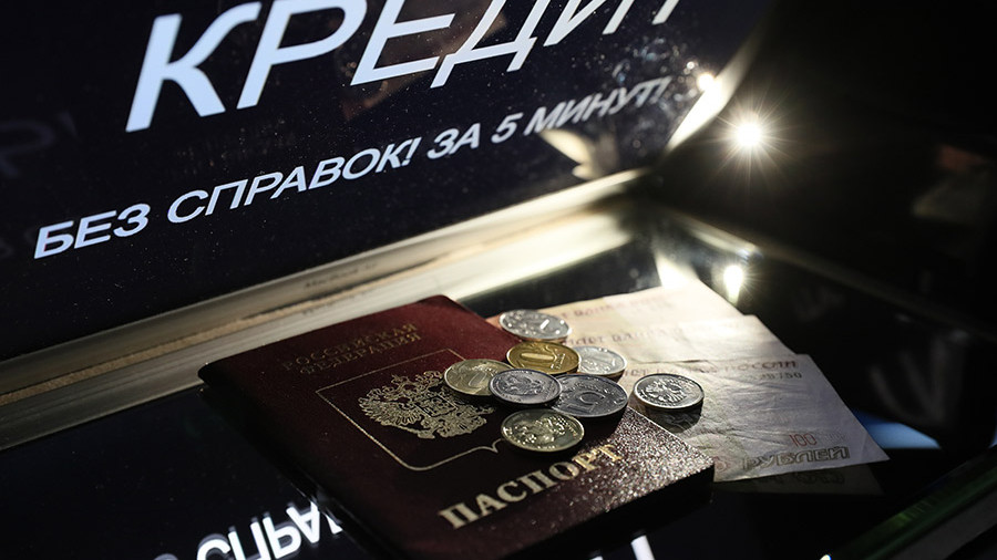 Кредитная нагрузка россиян достигла рекордных минимумов