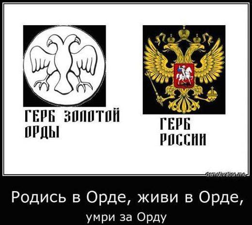 Российские журналисты манипулируют информацией и искажают факты - Цензор.НЕТ 7064