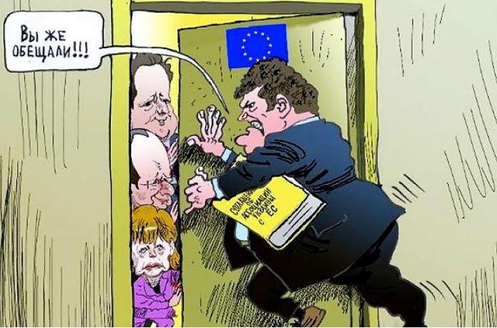 Украине следует признать провал евроинтеграции