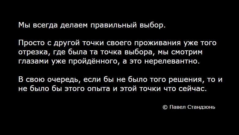 Наталья Бехтерева: Тело без ДУШИ не живет