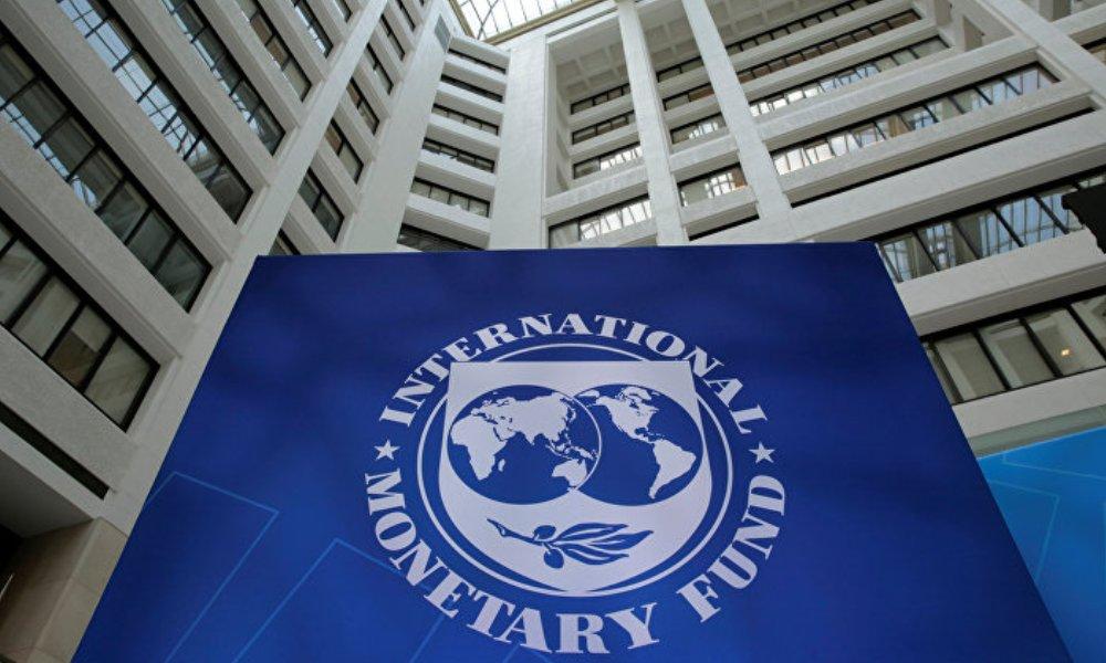 МВФ требует от Украины невозможного