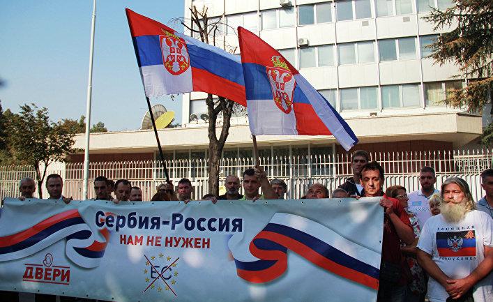 Руска реч, Сербия. Произошли ли русские от сербов?