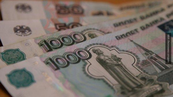 К 2018 году в России ожидается рост пенсионных выплат