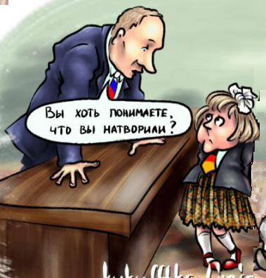 Меркель открыто попросили «на выход»