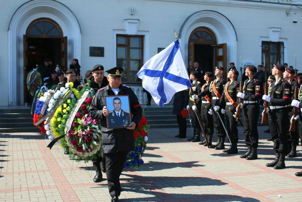 Черноморский флот простился с погибшим в Сирии майором Бордовым