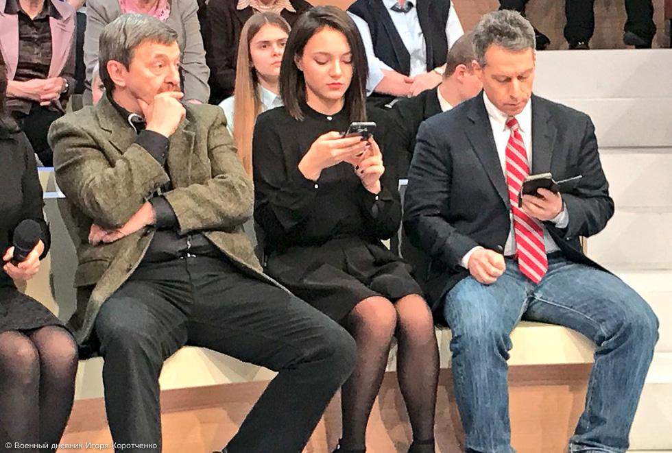 Корейба в новых ботинках, негодующий Амнуэль, Бом с женщинами. Открылся телевизионный сезон - 2018