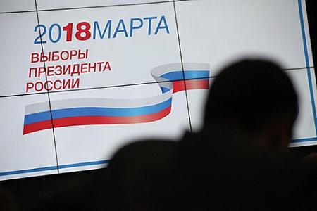 Сибирь внесет интригу в выборы президента РФ