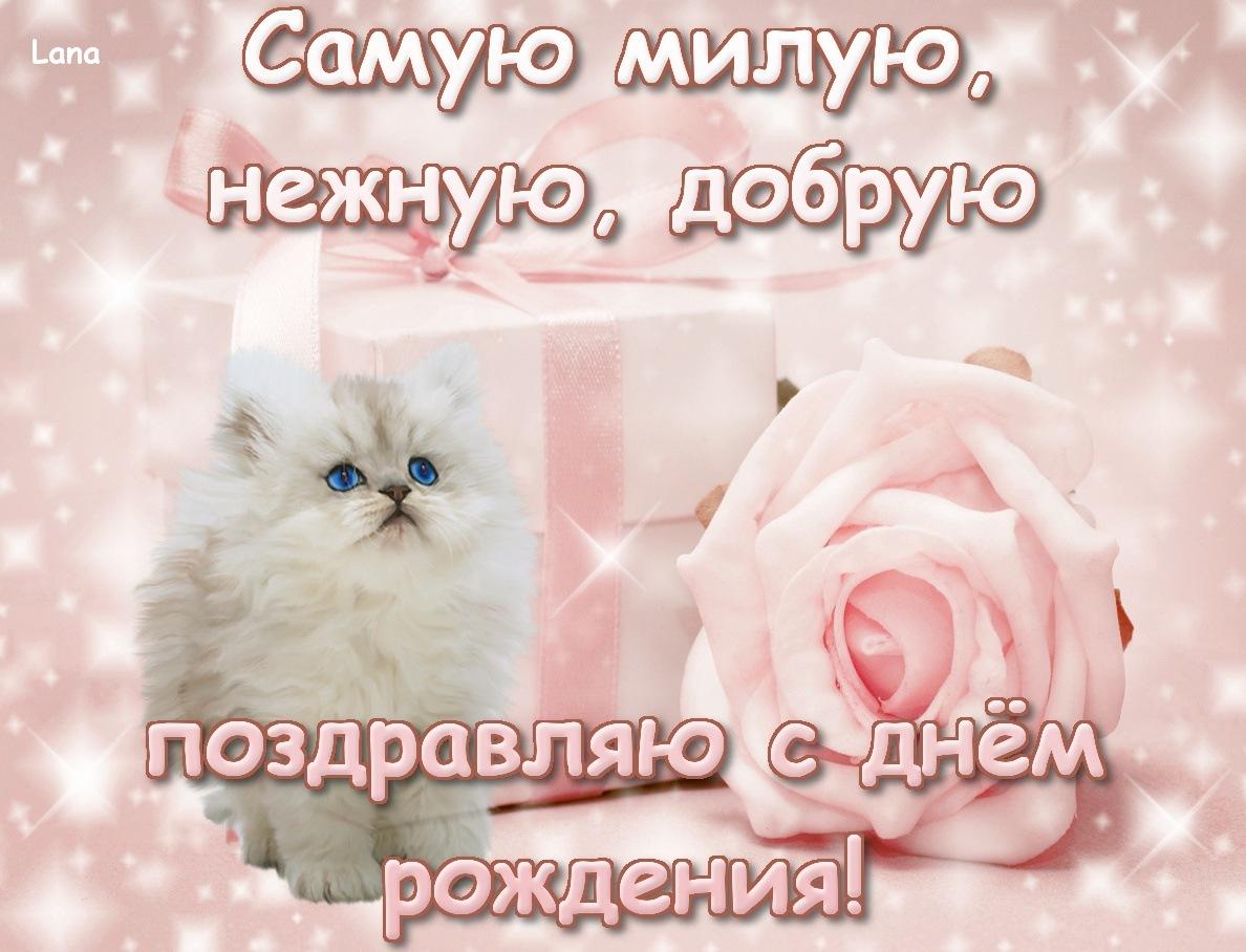 Поздравления для снохи на день рождения