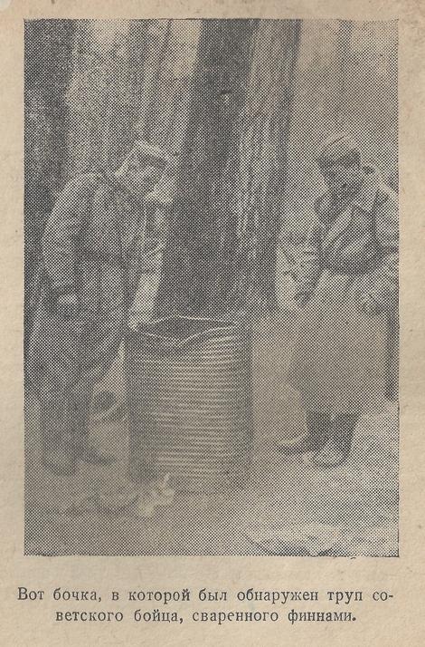 О преступлениях маннергеймовцев на оккупированной территории СССР