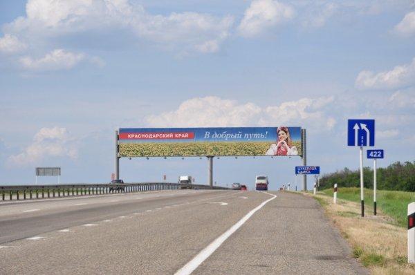 На Кубани хуже, чем в Дагестане