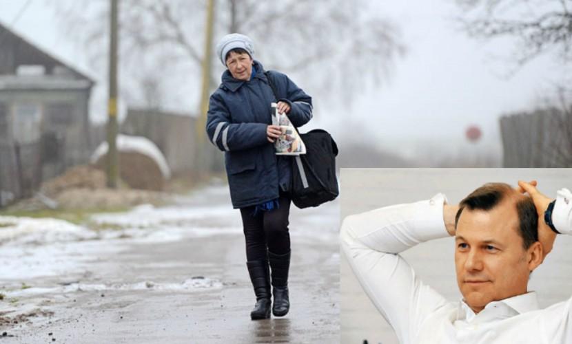 Премия главы «Почты России» перекрыла по размеру зарплату 23 тысяч сельских почтальонов