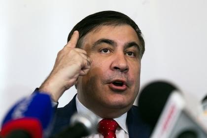 Саакашвили обвинил Путина и …