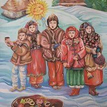 ИГРЫ НА КОЛЯДКИ (русские и славянские традиции)