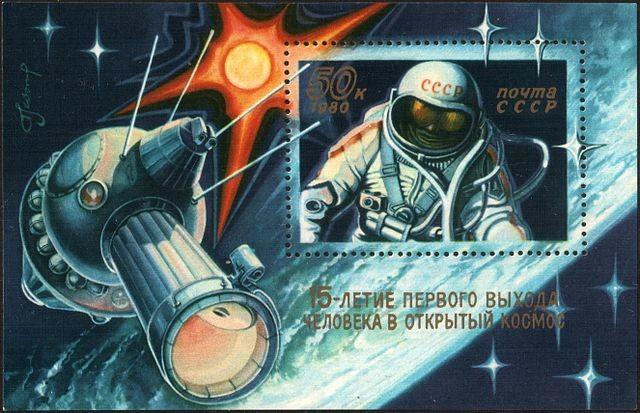 E Leonov ha ragione ... o un paio di parole sulla truffa lunare degli Stati Uniti.  Da questo lato, l'argomento non è stato considerato