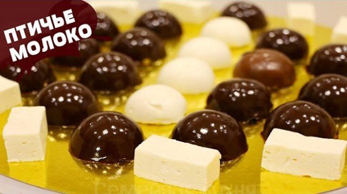 Восхитительные конфеты «Птичье молоко»