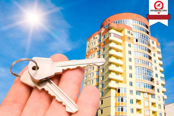 Как изменились цены на жилье…
