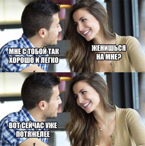 Короткие анекдоты на Юморине