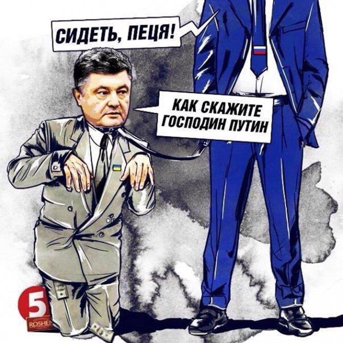 Разоблачена еще одна зрада Порошенко: Тайно продал Крым русским
