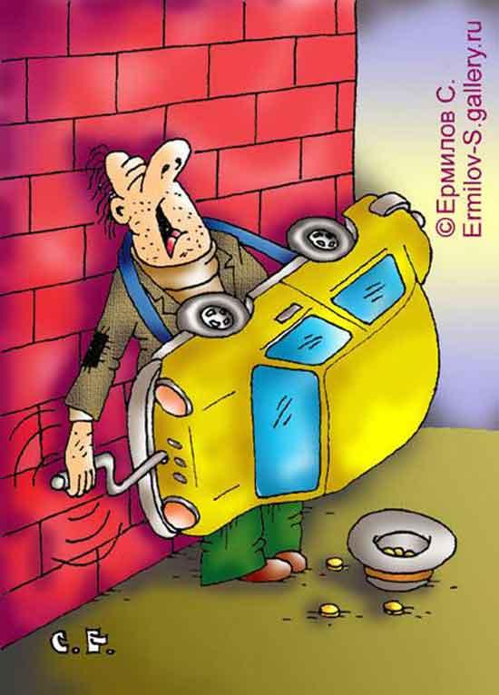 Из всех автомобильных аксессуаров самый необходимый — это бумажник
