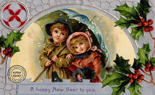 Как поздравить американца с новым годом