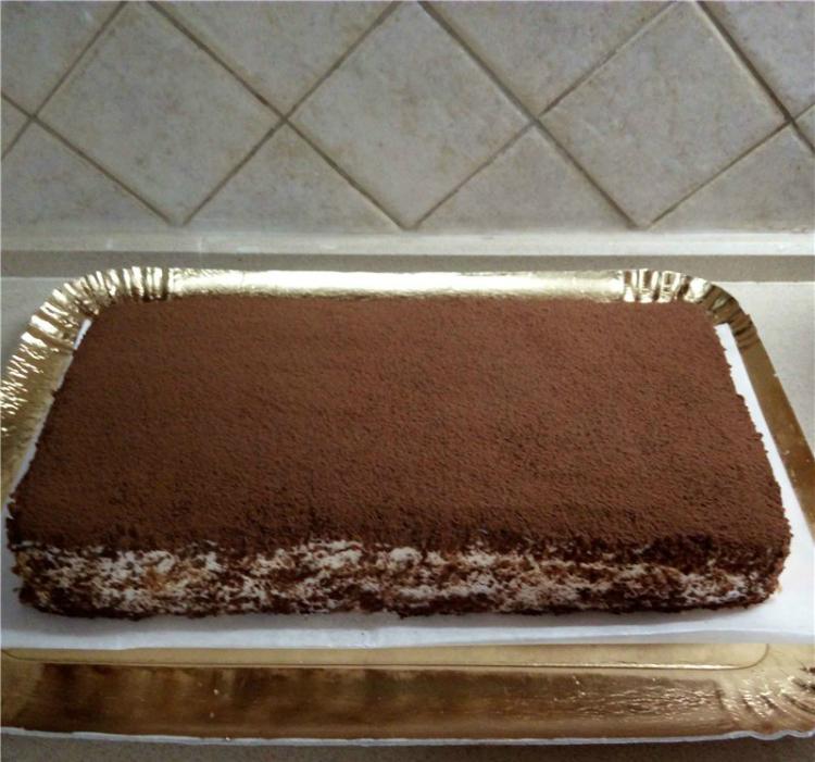 торт «Парсла»