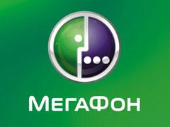 «МегаФон» впервые обогнал «Билайн» по числу абонентов