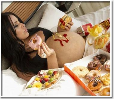 Беременные, которые едят жир…