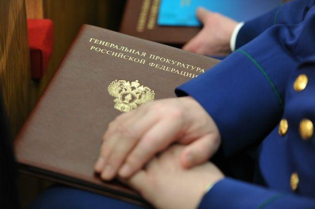 Генпрокуратура РФ назвала взрыв в метро Петербурга терактом